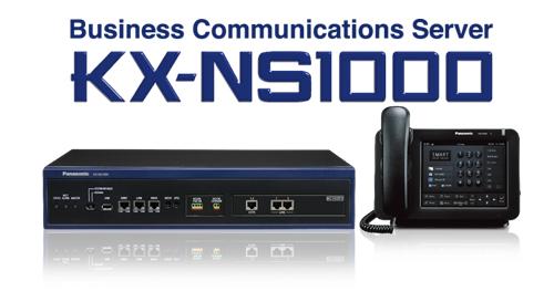 Panasonic NS1000 Image